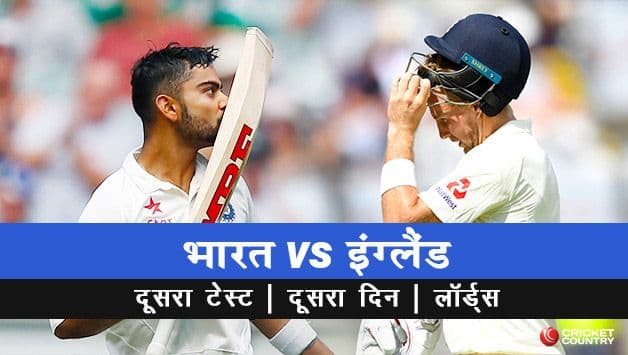 India vs England: Lord's Test 2nd day live update, Live Cricket Streaming