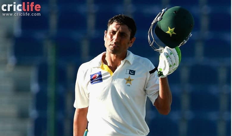Younis Khan may retire after World Cup