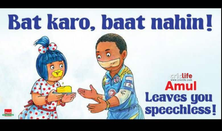 Tale of the tape, Amul version!