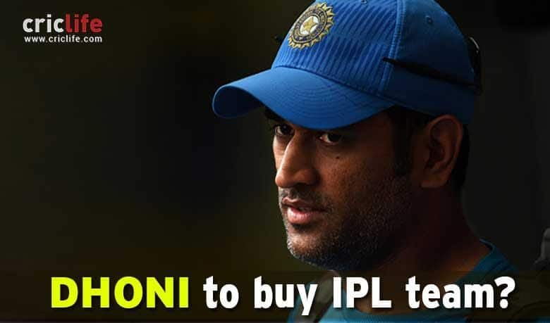 Dhoni to launch his cricket academy in Jharkhand; may also own a IPL team