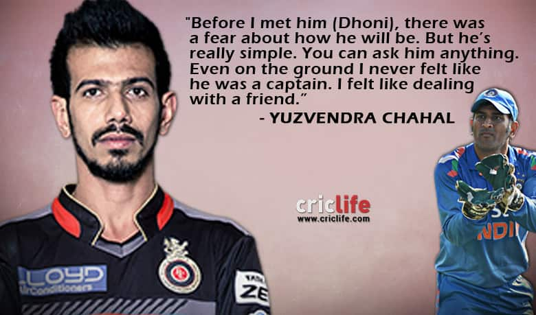 Yuzvendra Chahal speaks about MS Dhoni's friendly nature