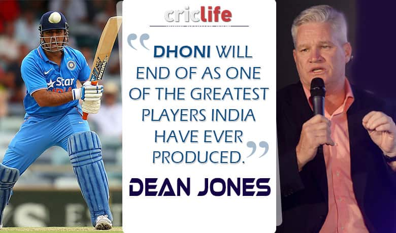 """Dean Jones hails MS Dhoni as """"one of the greatest"""""""