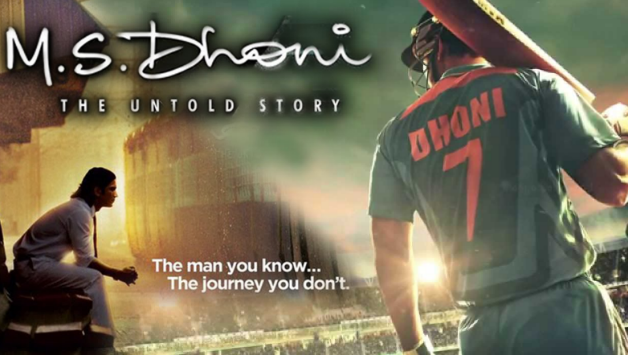 MS Dhoni Movie First Day Collections Expected Box Office Predictions