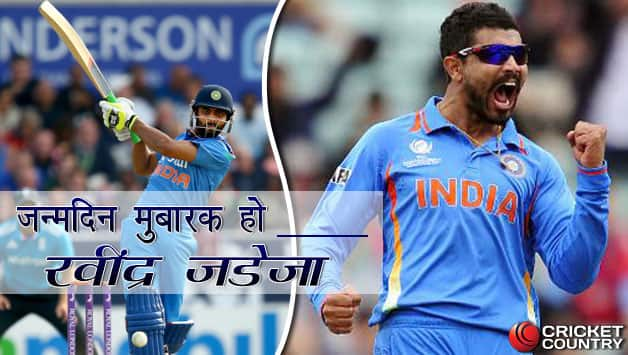 Happy Birthday Ravindra Jadeja: Rags to riches story about the Rockstar of Team India