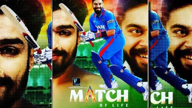 Virat kohli's lookalike Amit Mishra's film 'match of life' poster launched