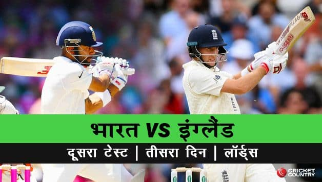India vs England 2nd Test Day 3 Live Cricket Score Streaming, Ind vs Eng Live Score