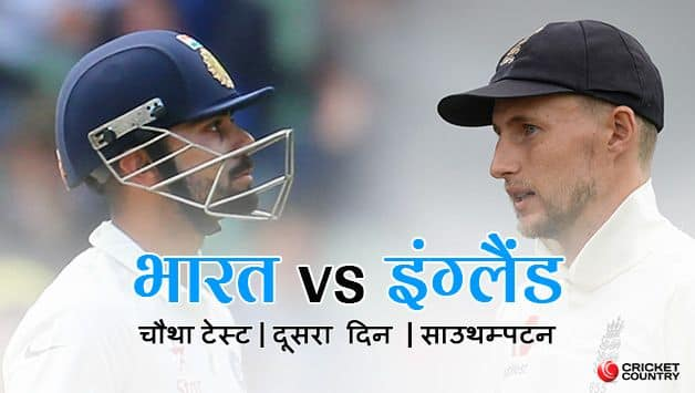 India vs England 4th test day 2 live score and update