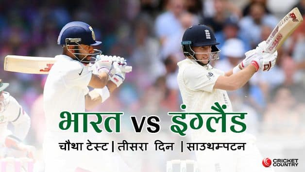India vs England 4th test day 3 live score and update