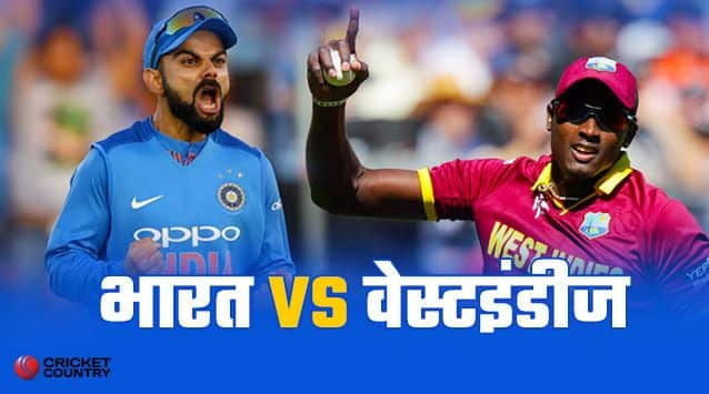 India vs west indies 4th odi, live update live score