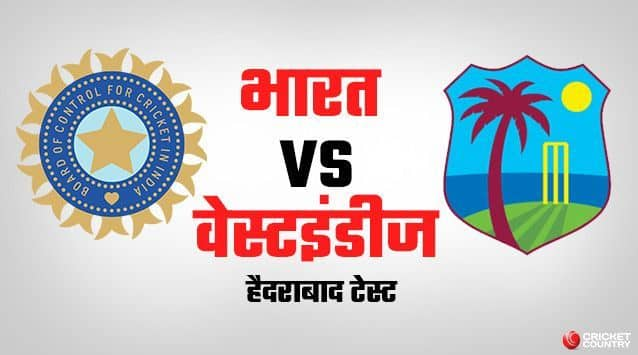 India vs West Indies, Hyderabad Test, Day Two, Live score, Live update