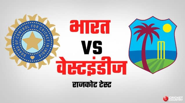 India vs West Indies first test live score, live update