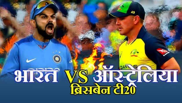 India vs Australia 1st T20 Live Cricket Score, Ind vs Aus Live Score Online