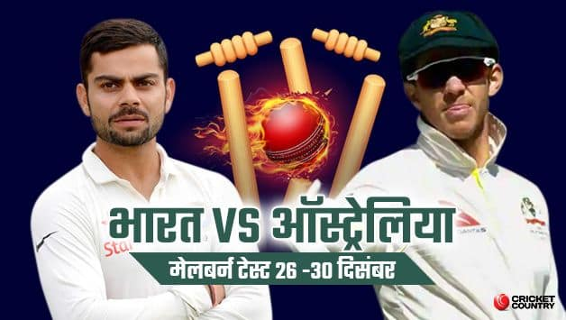 India vs Australia 2018, 3rd Test: day four, match updates- Live scores