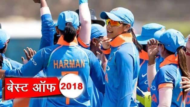 YEARENDER-2018: Indian Women cricket team review; Mithali Raj, Harmapreet Kaur,Smriti Mandhana Shines