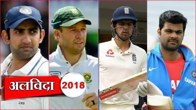 Cricketers who announced his retirement form international cricket in the year 2018