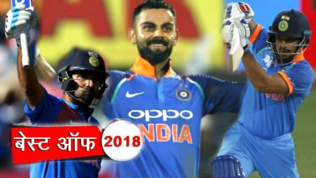 Yearender 2018 : Top five Indian ODI inning, kohli, rohit, shikhar dhawan into records