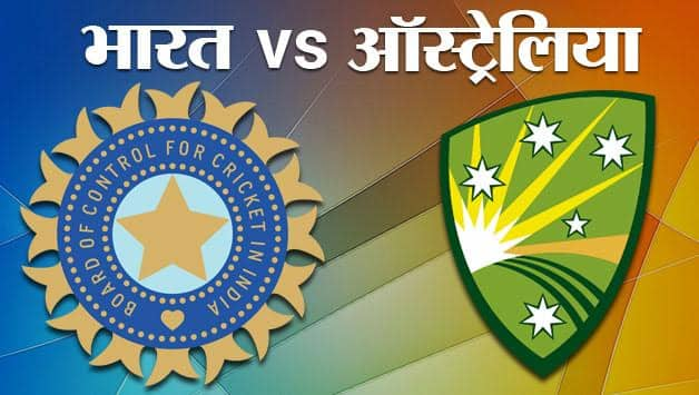 India vs Australia: When and Where to watch Melbourne ODI, Live Streaming, Live update