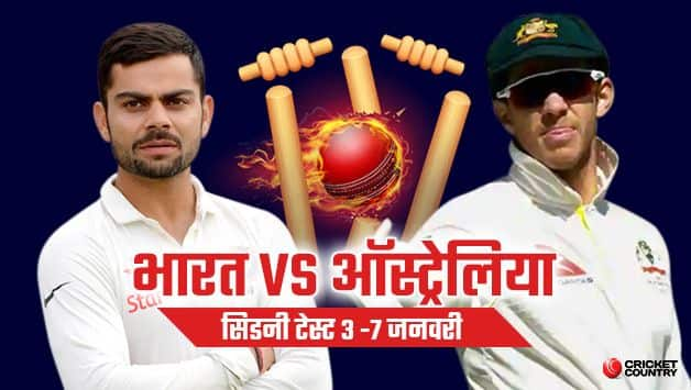India vs Australia, 4th Test at Sydney: IND vs AUS, Live update