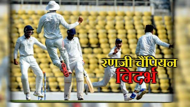 Vidarbha defends Ranji Trophy title beats Saurashtra by runs, Aditya Sarwate claims 10 wickets