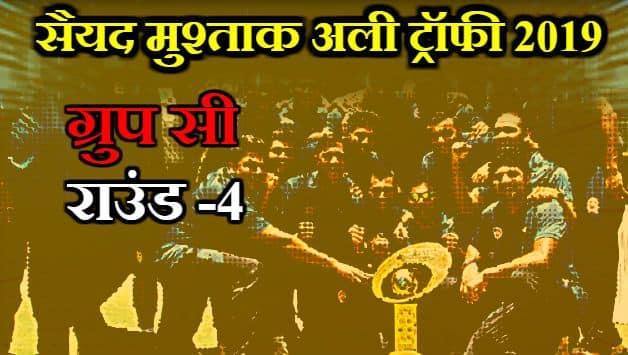 Syed Mushtaq Ali Trophy: Railways defeat Madhya Pradesh by 5 wickets