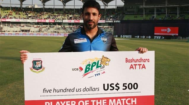 Ravi Bopara claimed three wickets in three overs, for just seven runs helping Rangpur bundle out Comilla for a low total.