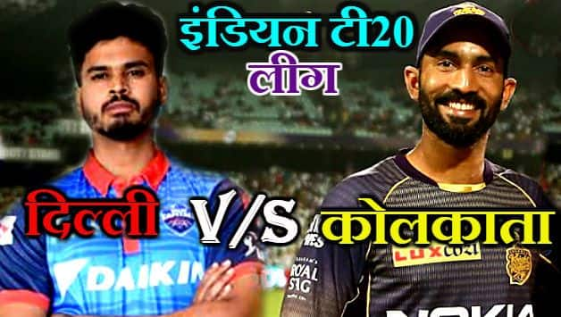 Indian Premier League (IPL 2019): Delhi vs Kolkata, 10th match Updates, Firozshah Kotla Stadium
