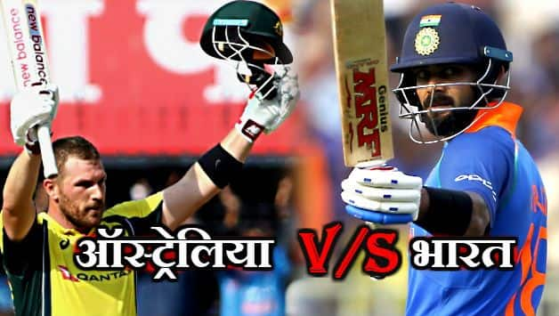 India vs Australia, 1st ODI, Live score, Live update, Hyderabad odi