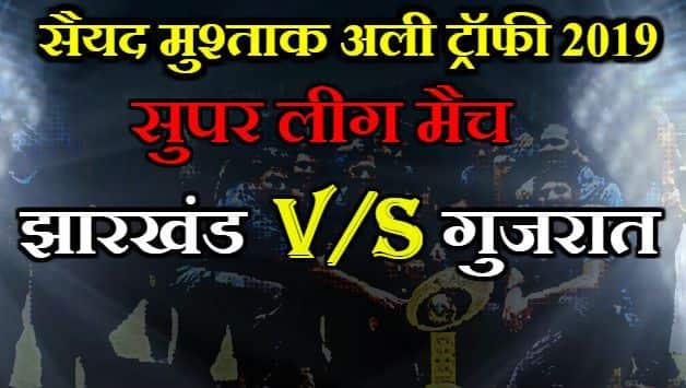 Syed Mushtaq Ali Trophy 2019: Ishan Kishan, Anand Singh stars as Jharkhand beats Gujarat by 1 run