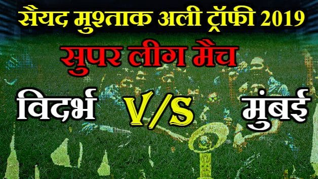 Shardul Thakur, Tushar Deshpande, Jay Bista, star as Mumbai beat Vidarbha