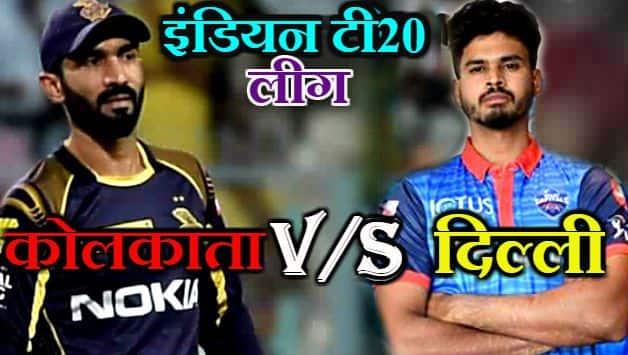IPL 2019: Kolkata vs Delhi, KKR vs DC, match update, Eden Gardens, Kolkata