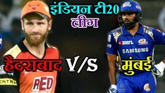 IPL 2019, Hyderabad vs Mumbai, 19 Match Update at Rajiv Gandhi International Stadium