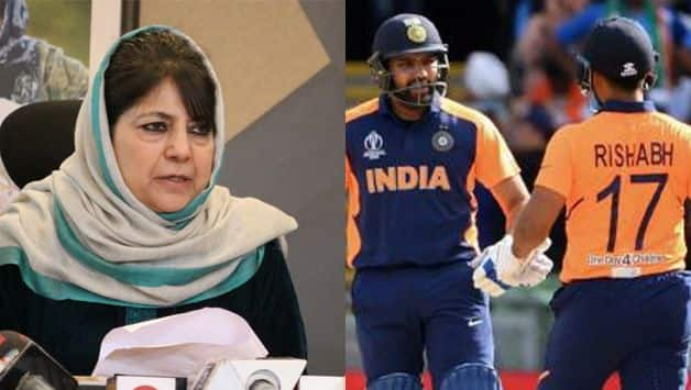 World cup 2019: Team India face defeat against England due to Orange Jersey, say mehbooba mufti