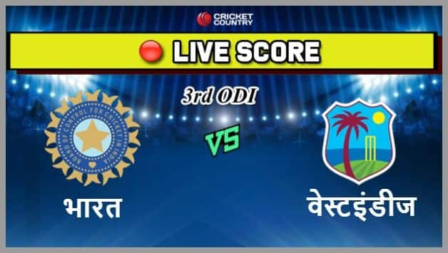 India vs West Indies, 3rd ODI: Live Streaming, Team, Time in IST and Where to watch on tv and online