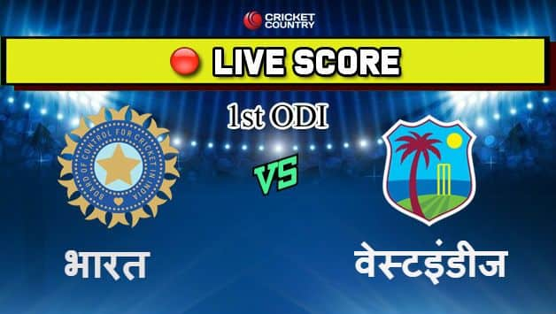 West Indies vs India, 1st ODI, India tour of West Indies 2019  LIVE streaming: Teams, time in IST and where to watch on TV and online in India