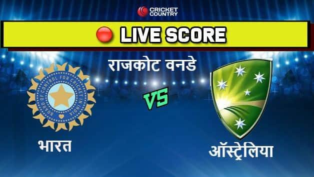 IND vs AUS: राजकोट वनडे के समय और प्रसारण के बारे में पूरी जानकारी