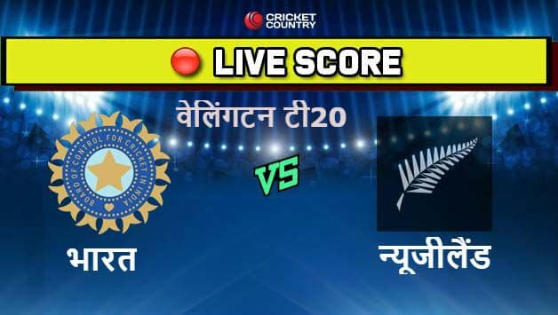 New Zealand vs India, 4th T20I live streaming teams time in ist and where to watch on tv and online in india