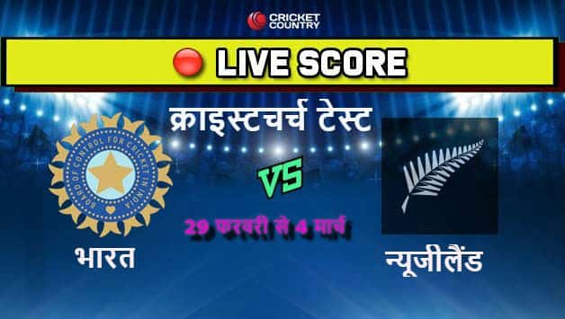 IND vs NZ, 2nd Test, Day-3; IND 242, NZ 235, IND 124, NZ 132/3 live streaming of christchurch Test