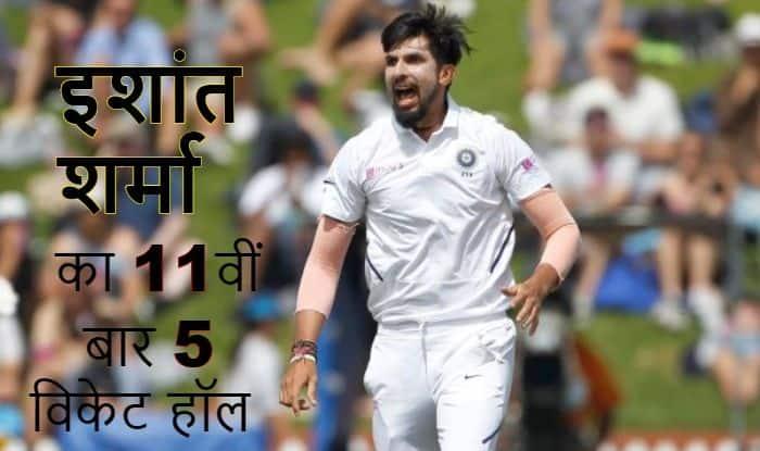 Ishant Sharma takes 11th five-wicket haul in Test, equals Zaheer Khans's elite list
