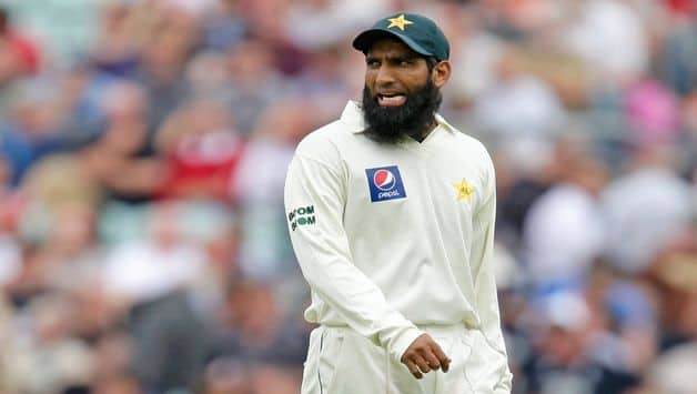 Mohammad Yousuf, Abdul Razzaq Roped In As Coaches By Pakistan Cricket Board