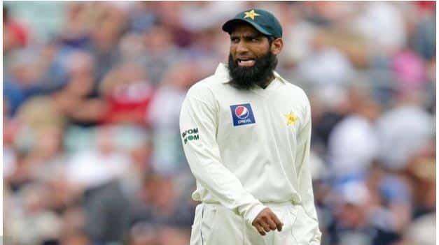 PCB Ropes In Mohammad Yousuf, Abdul Razzaq As Coaches Of Is High Performance Centre