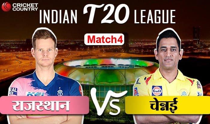 Ipl 2020 rajasthan royals rr vs chennai super kings csk match 4 preview 4148619