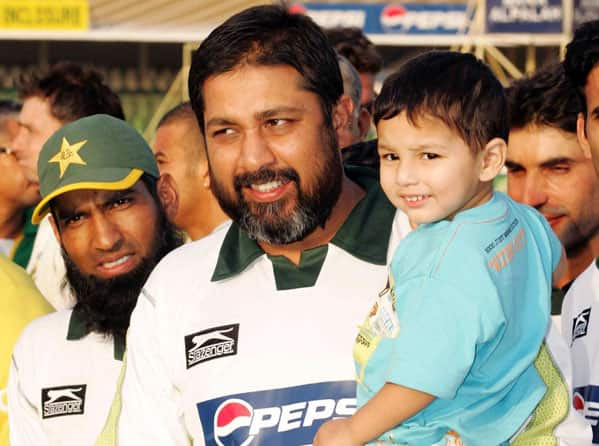 I have lost interest in cricket: Inzamam