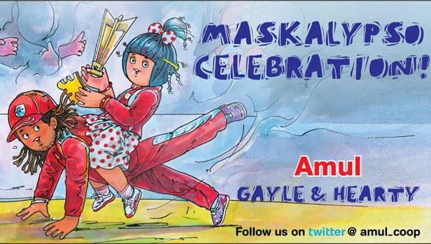 Chris Gayle s Calypso Celebration ad By Amul