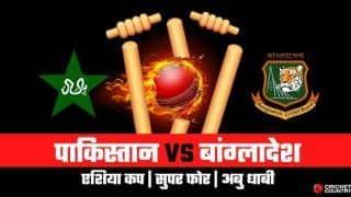 पाकिस्तान को 37 रन से हरा बांग्लादेश लगातार दूसरी बार एशिया कप के फाइनल में