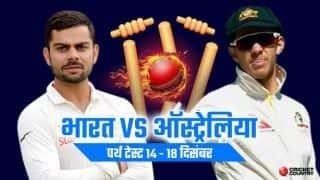 पर्थ टेस्ट: पहले दिन का खेल खत्म, ऑस्ट्रेलिया का स्कोर 6/277 रन