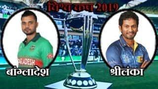 विश्व कप : श्रीलंका के सामने होगी बांग्लादेश की कड़ी चुनौती