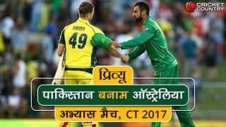 चैंपियंस ट्रॉफी 2017, चौथा अभ्यास मैच:  अपने आखिरी अभ्यास मैच में पाकिस्तान से भिड़ने उतरेगी ऑस्ट्रेलिया