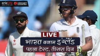 भारत बनाम इंग्लैंड, तीसरा दिन: पुजारा और विजय का शतक, भारत 218 रन पीछे