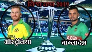 ICC विश्व कप: ऑस्ट्रेलिया-बांग्लादेश मैच की लाइव स्ट्रीमिंग देखें