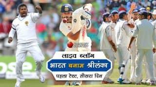 भारत बनाम श्रीलंका, गॉल टेस्ट, तीसरा दिन (स्टंप्स):  टीम इंडिया ने ली 498 रनों की बढ़त, कोहली- मुकुंद चमके